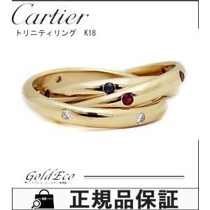 送料無料 新品仕上げ済み Cartier カルティエ トリニティ リング ダイヤモンド ルビー サファイヤ K18YG 750 三連 指輪 ジュエリー 三色 6P #51 約8号 中古|goldeco