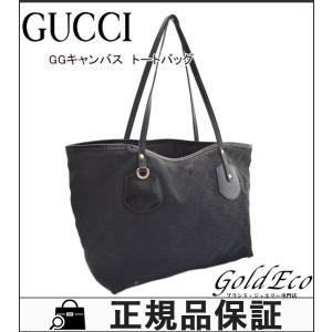 GUCCI グッチ GGキャンバス レディース メンズ トートバッグ ブラック 黒 ゴールド金具 ショルダーバッグ 211976 中古|goldeco