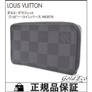 ルイ ヴィトン ダミエ・グラフィット ジッピー・コインパース ラウンドファスナー コインケース 小銭入れ メンズ レディース 財布 N63076 中古 LOUIS VUITTON|goldeco