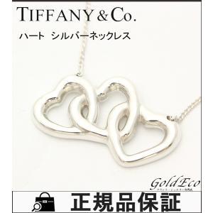 Tiffany&Co ティファニー オープンハート トリプル 3連 ネックレス レディース ペンダント アクセサリー 新品仕上げ済 中古 goldeco