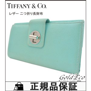 Tiffany&Co ティファニー 二つ折り長財布 ...