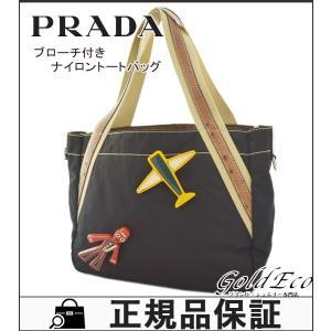 PRADA プラダ トートバッグ ハンドバッグ ブラック 黒 ナイロン ブローチ付き レディース メンズ 中古|goldeco