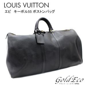 ルイヴィトン エピ キーポル55 ボストンバッグ ノワール レディース メンズ ブラック ハンドバッグ 旅行用バッグ M59142 中古 LOUIS VUITTON|goldeco
