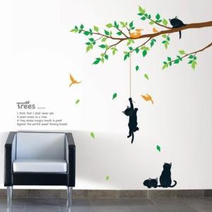 ウォールステッカー 穏やかな午後 猫 ネコ 黒猫 クロネコ シール 北欧 木 枝 葉 ツリー アニマル 動物 どうぶつ...