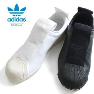 [SALE] adidas アディダス スーパースター レザ...