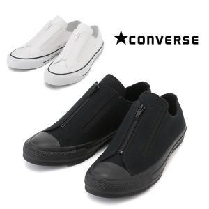 Converse  センターにファスナー?! 新感覚のアレンジスリッポン。  【取扱店限定モデル】 ...