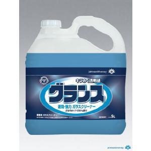 シーバイエス・グランス(ガラス用洗剤)5LTボトル|goldenclean-store
