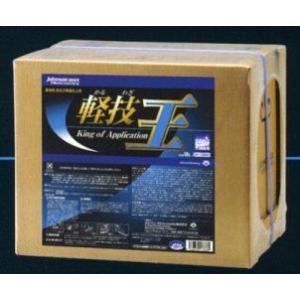 シーバイエス・軽技王エボリューション18LT|goldenclean-store