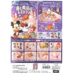 リーメント ディズニー 夢と魔法のレストラン BOX