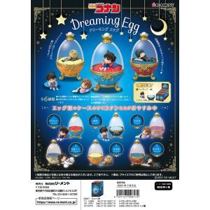 リーメント 名探偵コナン Dreaming Egg 全6種 1BOXでダブらず揃いますの画像