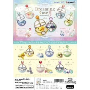 リーメント ポケモン Dreaming Case3 for Sweet Dreams 全6種 1BOXでダブらず揃いますの画像