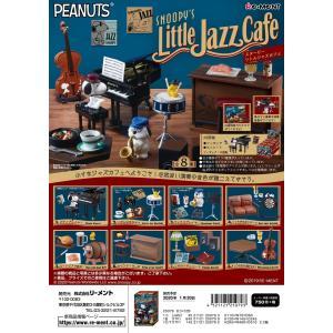 リーメント ピーナッツ SNOOPY'S Little Jazz Cafe 全8種 1BOXでダブら...