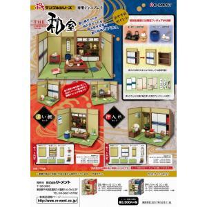 (予約)12/11発売予定 リーメント ぷちサンプル THE 和室 〜違い棚セット〜|goldendrop