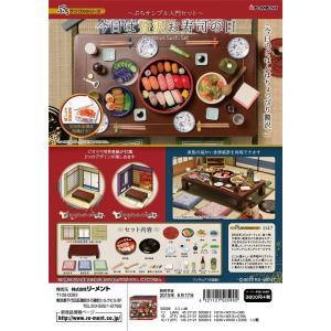(予約)6/17発売 リーメント ぷちサンプル 今日は贅沢お寿司の日 〜ぷちサンプル入門セット〜