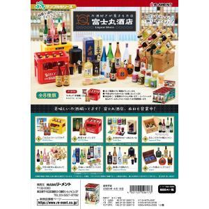 (予約)4/13発売 リーメント ぷちサンプル お酒好きが集まるお店 銘酒専門 富士丸酒店 全8種 1BOX:8個入り ダブらず揃います