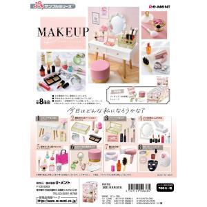 (予約)9月20日発売予定 リーメント MAKEUP Dresser 全8種 1BOX:8個入り ダ...