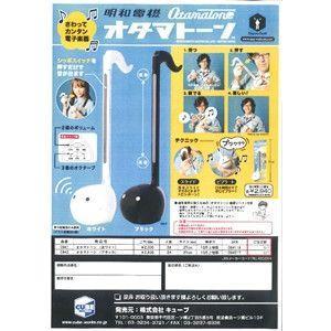 (予約)1/上旬再入荷分 明和電機 オタマトーン ブラック(取寄商品)