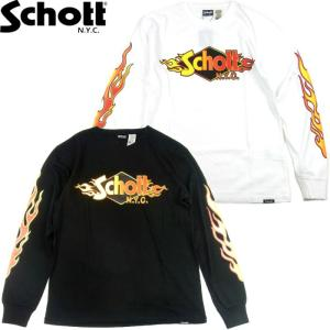 SCHOTT ショット LONG SLEEVE T-SHIRT FLAME LOGO 長袖 Tシャツ ロンT フレイムロゴ ファイヤーパターン メンズ レディース ホワイト ブラック 2カラー 3183071|goldentijuana