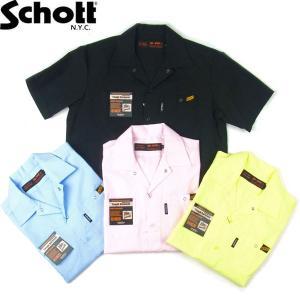 SCHOTT ショット T/C SHORT SLEEVE WORK SHIRT ショートスリーブ ワークシャツ 半袖 シャツ メンズ レディース 4カラー 3195019|goldentijuana