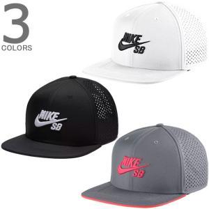 new product 65083 5fac2 10%OFF セール NIKE SB ナイキSB エスビー 629243 PERFORMANS TRACKER CAP パフォーマンス トラッカー  キャップ メッシュ 帽子 メンズ レディース 3カラー