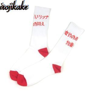 irojikake イロジカケ TITLE SOCKS IG1820-AC03 タイトル ソックス 靴下 リブソックス クルーソックス ロゴ ホワイト/レッド メンズ レディース ユニセックス|goldentijuana
