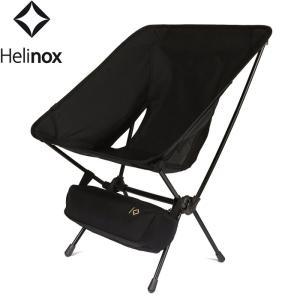 HELINOX ヘリノックス Tactical Chair タクティカル チェアー 折りたたみ イス アウトドアー ミリタリー キャンプ ホーム 家具 インテリア ブラック|goldentijuana