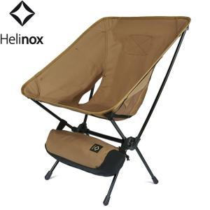 HELINOX ヘリノックス Tactical Chair タクティカル チェアー 折りたたみ イス アウトドアー ミリタリー キャンプ ホーム 家具 インテリア コヨーテ ベージュ|goldentijuana