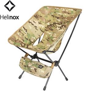 HELINOX ヘリノックス Tactical Chair タクティカル チェアー 折りたたみ イス アウトドアー ミリタリー キャンプ マルチカム 19755006019003 送料無料|goldentijuana