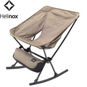 HELINOX ヘリノックス Rocking foot For Chair one ロッキング フット フォー チェア ワン ロッキングチェアー 折りたたみ イス 取り付け可能 ブラック|goldentijuana