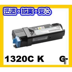 DEL Lデル 1320C Kブラック リサイクルトナー 【安心の1年保証】|goldentoner