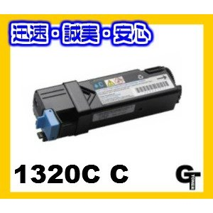 DELL デル 1320C Cシアン リサイクルトナー 【安心の1年保証】|goldentoner