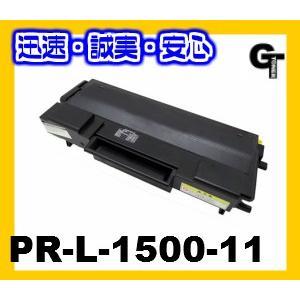 NEC PR-L1500-11  リサイクルトナー ★2個以上送料無料(沖縄、離島を除く)【安心の1年保証】|goldentoner
