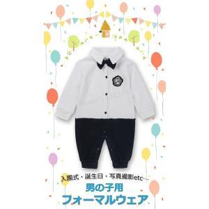 送料無料★80size ベビー フォーマル 洋装 ロンパース...