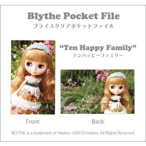 ブライス/クリアポケットファイル/テンハッピーファミリー|goldplants-et