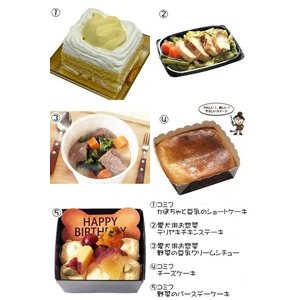 コミフ 愛犬用お惣菜 5点セット|goldplants-et