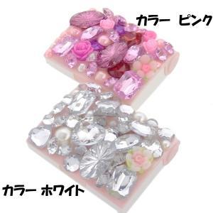 JANEオリジナル/キラ盛り/コンタクトレンズケース|goldplants-et