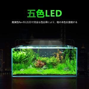 EAYHM アクアリウムライト 水槽LED 照明 魚ライト タイマー付き 30/45/50CM水槽対応 極薄 省エネ 水草育成|goldriver