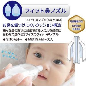 ピジョン 電動鼻吸い器 goldriver