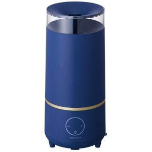 ドウシシャ 加湿器 超音波式 アロマ対応 ベイパー ネイビー ピエリア KWU-301NV|goldriver