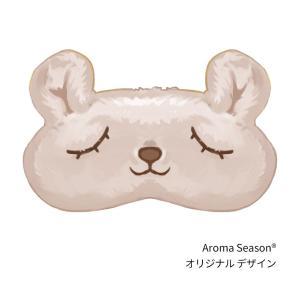 Aroma Season 蒸気でホットアイマスク USB電熱式 安眠 ドライアイ 眼瞼炎 疲れ目を緩和 リラックス 誕生日プレゼント ギフト goldriver