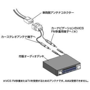 エーモン AODEA(オーディア) アンテナ変換コード スバル車用 約0.5m 2066 goldriver