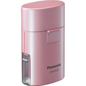 パナソニック 吸入器 ポケットタイプ ピンク EW-KA30-P|goldriver