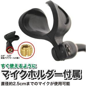 KC グースネック 卓上マイクスタンド 固定型 ブラック MDS-4/BK goldriver