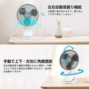 自動首振り&超静音 KEYNICE 扇風機 小型 充電式 卓上扇風機 usb扇風機 クリップ リズム風搭載 ミニ扇風機 超強風 大容量バッテ|goldriver