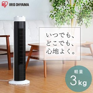アイリスオーヤマ 扇風機 タワーファン スリム 左右自動首振り パワフル送風 風量3段階 タイマー付き メカ式 ホワイト 2019年モデル|goldriver