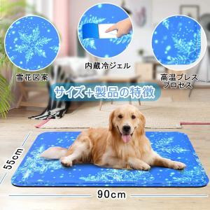 2020最新版 ペット ひんやりマット 夏ペット冷却シート涼感冷感マット 標準サイズ 厚い 多機能 犬冷却マット 猫冷却マット ひんやりマッ|goldriver