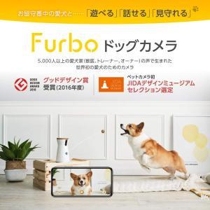 Furbo ドッグカメラ ファーボ - AI搭載 wifi ペットカメラ 犬 留守番 飛び出すおやつ 見守り 双方向会話 スマホ iPhon|goldriver