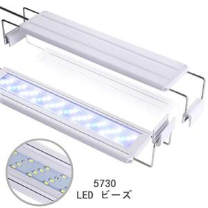 LEDGLE アクアリウムライト 14W led水槽ライト 72個LED 50?60cm対応 熱帯魚/観賞魚飼育・水草育成・水槽照明用 省エ|goldriver