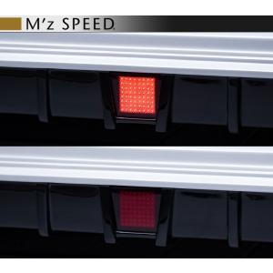 M'z SPEED エムズ スピード ゼウス [ GRACE LINE ] ヴォクシー 80 後期 ZS LED バックフォグランプ (B) KIT ※リアアンダースポイラー用|goldrush-store