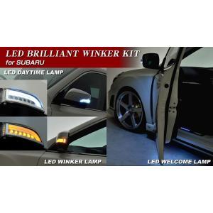 ROWEN ローウェン スバル LED ブリリアント ウインカーキット 1S001L00|goldrush-store
